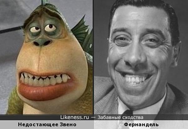 Персонаж из мультфильма похож на Фернанделя