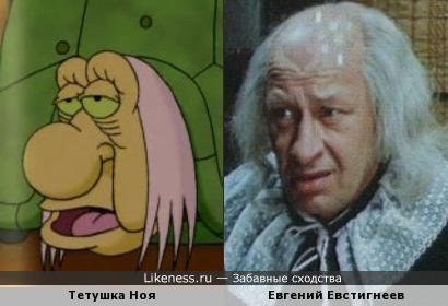 Черепаха Тетушка Ноя похожа на Евгения Евстигнеева