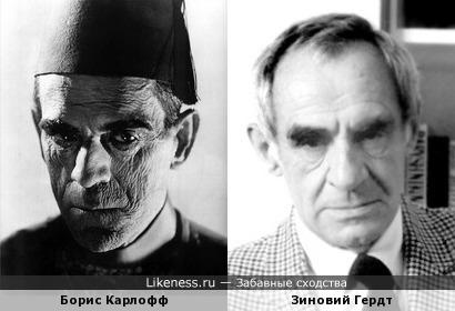 Борис Карлофф в роли Имхотепа (Мумия) и Зиновий Гердт