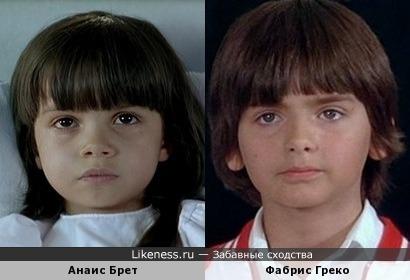 Французские дети - киногерои. Похожи, как брат и сестра