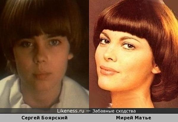 Сергей Боярский в детстве был похож на Мирей Матье. И не только прической )