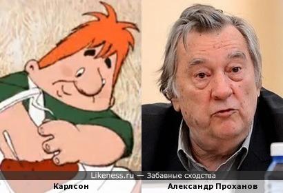 Александр Проханов похож на Карлсона