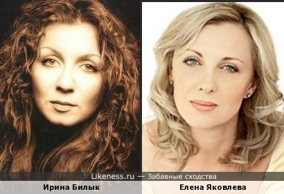 Ирина Билык и Елена Яковлева