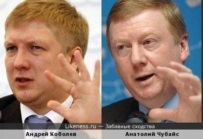 "Украинский брат Чубайса, глава ""Нафтогаза"