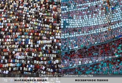 Молитва во время праздника Эид аль-Фитр в Каире и мозаичное панно