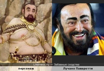 """Лучано Паваротти в фильме """"300 спартанцев"""""""