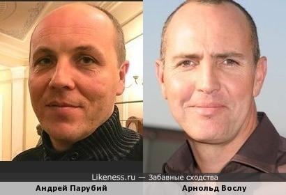 Андрей Парубий и Арнольд Вослу, что-то есть общее