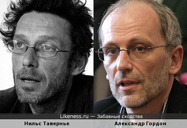Нильс Тавернье и Александр Гордон