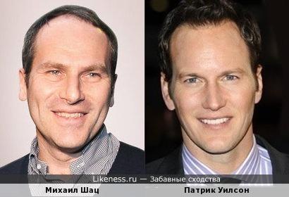 Михаил Шац и Патрик Уилсон