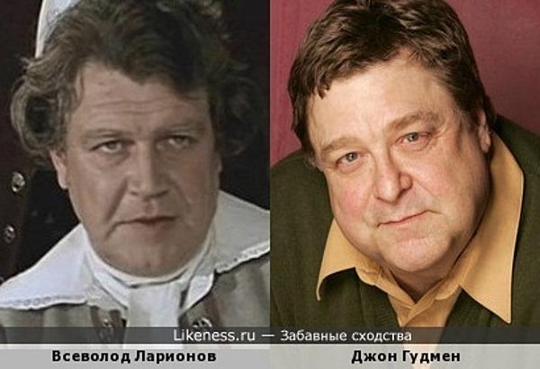 Всеволод Ларионов похож на Джона Гудмена