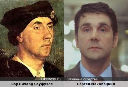 Портрет Ганса Гольбейна напомнил Сергея Маковецкого
