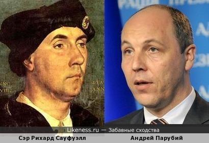 И снова Парубий ) На портрете Ганса Гольбейна