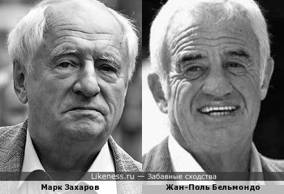 Неожиданно ) Марк Захаров и Жан-Поль Бельмондо