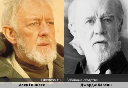 Алек Гиннесс и Джордж Карлин