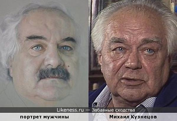 Михаил Кузнецов на портрете испанского художника Рубена Беллосо