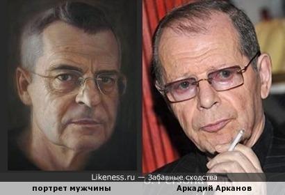 Аркадий Арканов на портрете художника Рубена Беллосо
