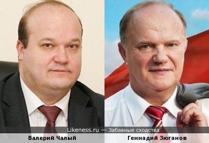 Валерий Чалый и Геннадий Зюганов