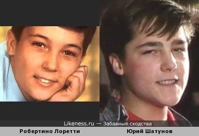 Детское фото Робертино Лоретти напомнило Юрия Шатунова