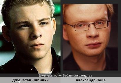 Джонатан Липники и Александр Лойе