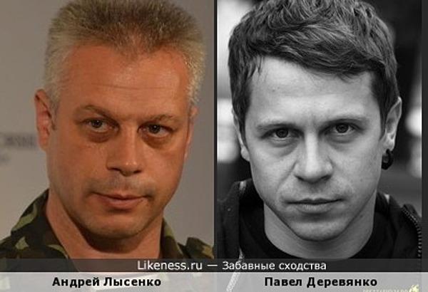 Андрей Лысенко и Павел Деревянко