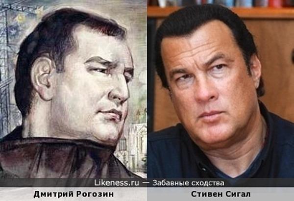 Портрет Дмитрия Рогозина напоминает Стивена Сигала