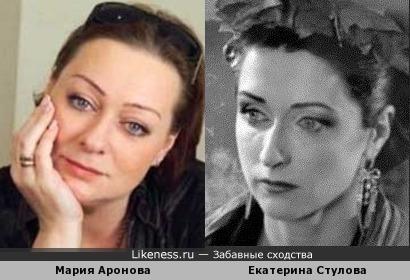 Мария Аронова и Екатерина Стулова