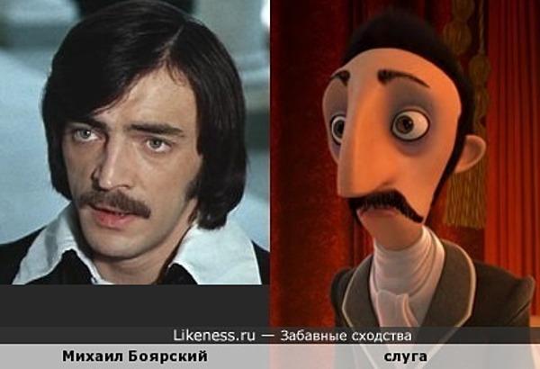 """Слуга из мультфильма """"Снежная королева"""