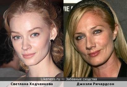 Светлана Ходченкова и Джоэли Ричардсон
