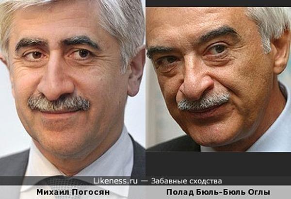 Михаил Погосян и Полад Бюль-Бюль Оглы чем-то похожи