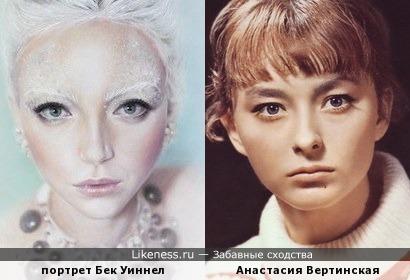 Портрет художницы Бек Уиннел и Анастасия Вертинская