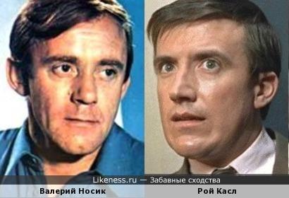 Валерий Носик и Рой Касл немного похожи