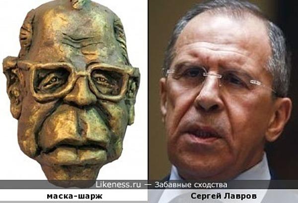 Маска-шарж на Аркадия Арканова похожа на Сергея Лаврова