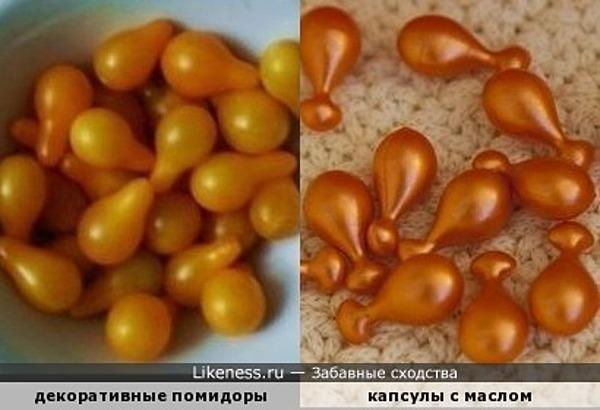 Декоративные помидорчики напоминают косметические капсулы с маслом