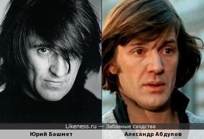 Юрий Башмет и Александр Абдулов