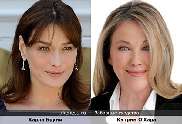 Карла Бруни и Кэтрин О'Хара немного похожи