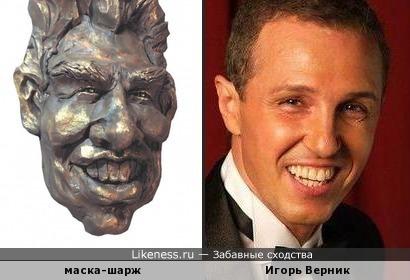 Шарж на Тома Круза (!) похож на Игоря Верника