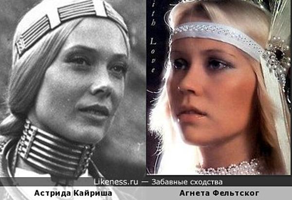 Астрида Кайриша чем-то напомнила Агнету Фельтског