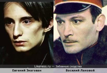 """Участник новой """"Битвы экстрасенсов"""