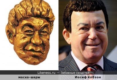 Маска-шарж на Чингиза Айтматова напомнила Иосифа Кобзона