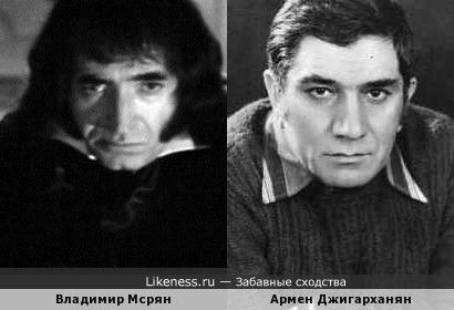 Владимир Мсрян на этом фото напомнил Армена Джигарханяна