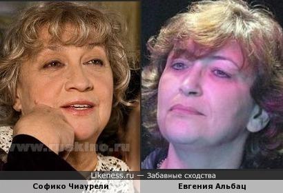Софико Чиаурели похожа на Евгению Альбац