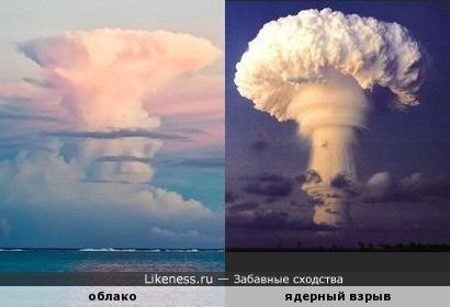 """Обычное облако, но такое """"необычное""""..."""