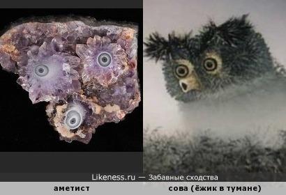 Каменная совушка : )