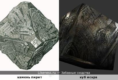 """Узор на куске пирита чем-то напоминает артефакт, типа куба искра из """"Трансформеров"""""""