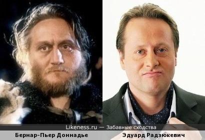Бернар-Пьер Доннадье и Эдуард Радзюкевич