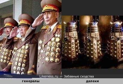 """Генералы Севернрй Кореи напоминают далеков из сериала """"Доктор Кто"""""""