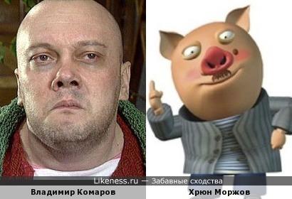 Комаров напомнил Хрюна Моржова