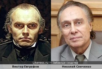 Николай Сличенко - профессор Мориарти )