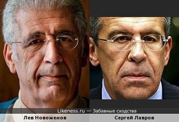 Лев Новоженов и Сергей Лавров