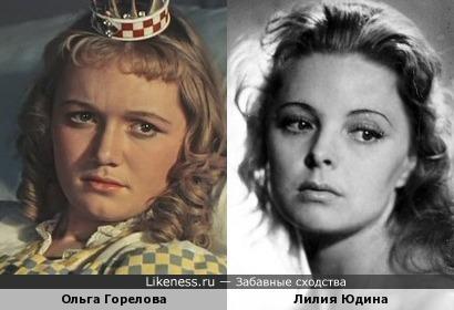 Ольга Горелова и Лилия Юдина
